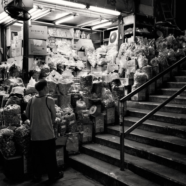 """""""Nut Stall in Hong Kong"""" stock image"""