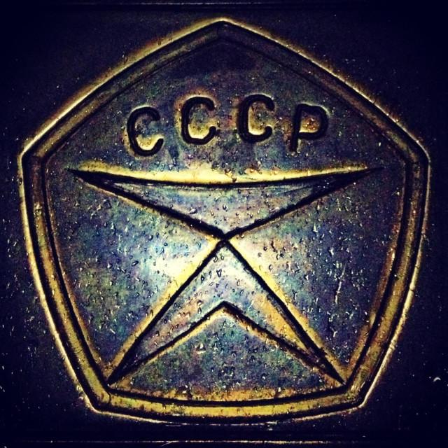 """USSR emblem"" stock image"