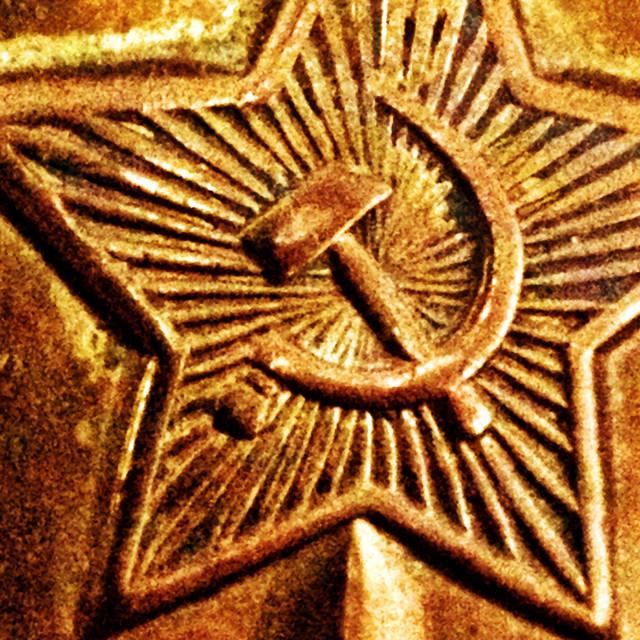 """Badge of former Soviet Union"" stock image"