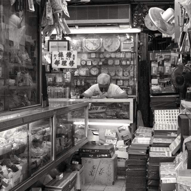 """Clock Store in Hong Kong"" stock image"