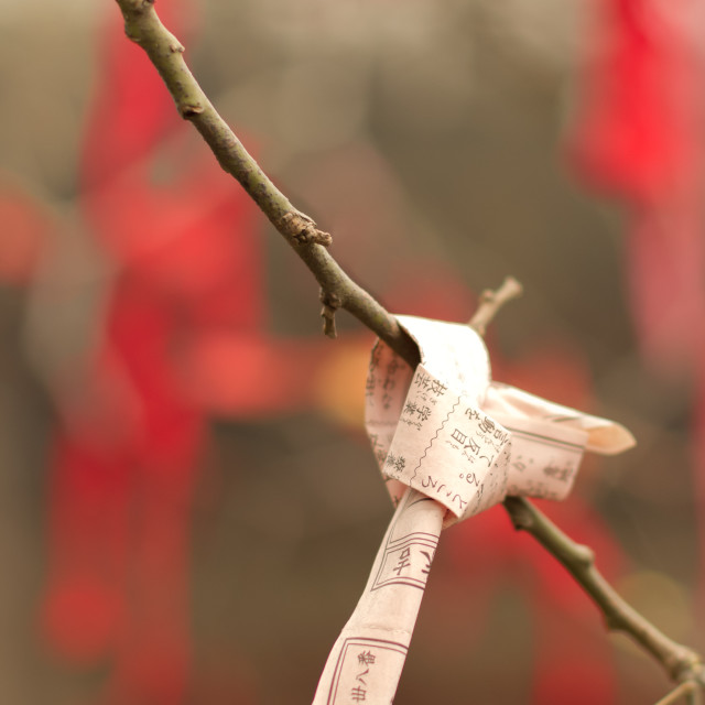 """Chinese ribbon for luck / wishes"" stock image"