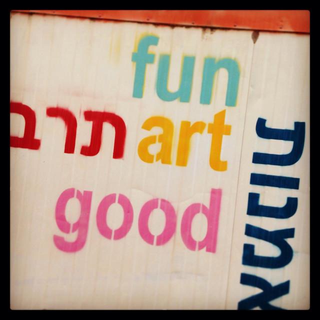 """""""Wall art in Haifa,Israel"""" stock image"""
