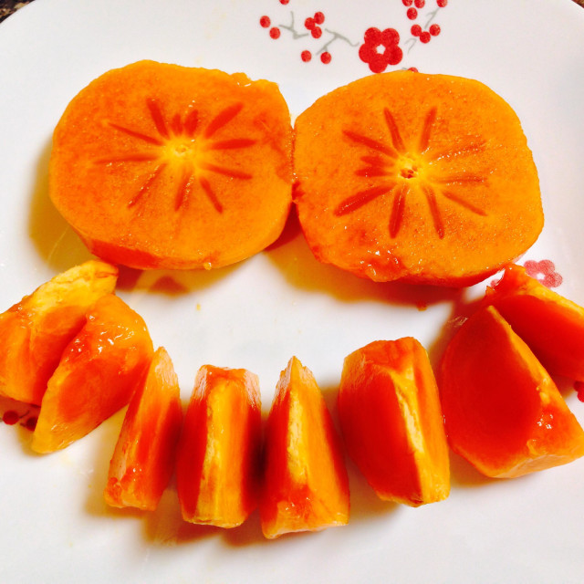 """Persimmon Smile"" stock image"