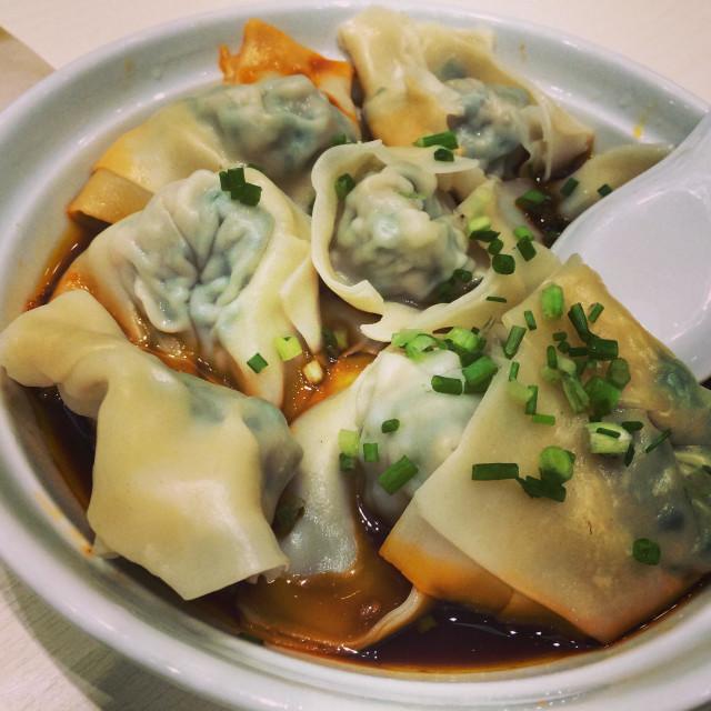 """""""Dumplings in Hot Chili"""" stock image"""