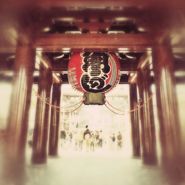 """Giant lantern at the Daisanmon entrance of Kawasaki Daishi, a Buddhist shrine in Kawasaki, Japan. Vignette and vintage paper texture overlay."" stock image"