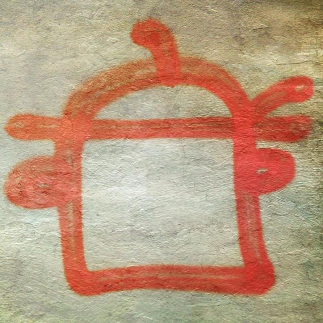 """Graffiti of a saucepan"" stock image"