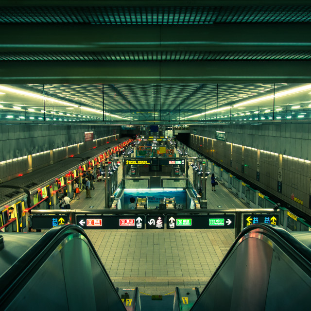 """Taipei Subway Station"" stock image"