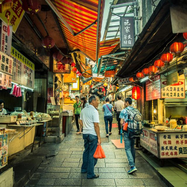 """""""Jiu Fen Shopping Street"""" stock image"""