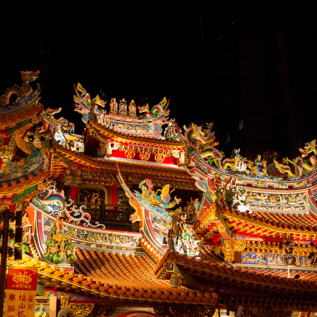 """Temple at Night"" stock image"