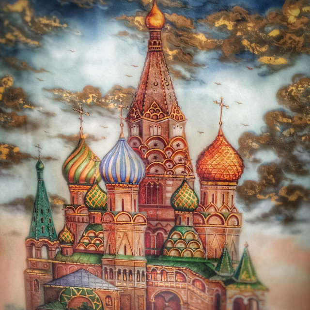 """""""St Basil's Cathedral"""" stock image"""