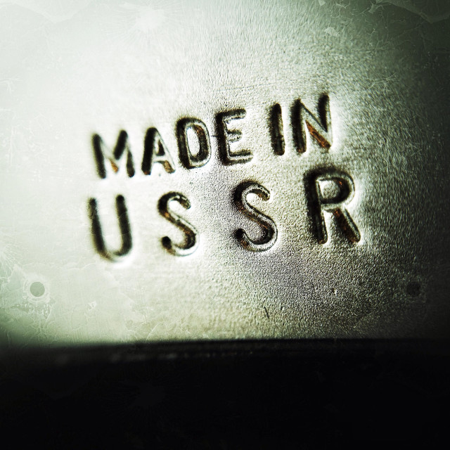 """""""Made in USSR stamped on old camera"""" stock image"""