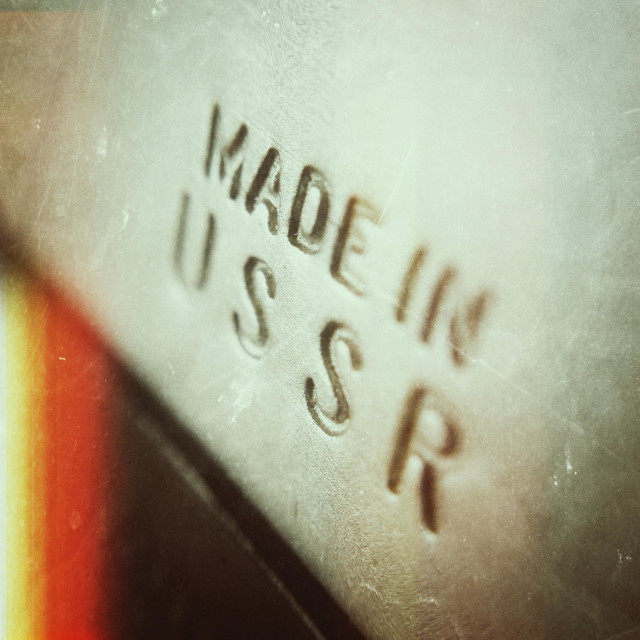 """Made in USSR stamped on old camera"" stock image"