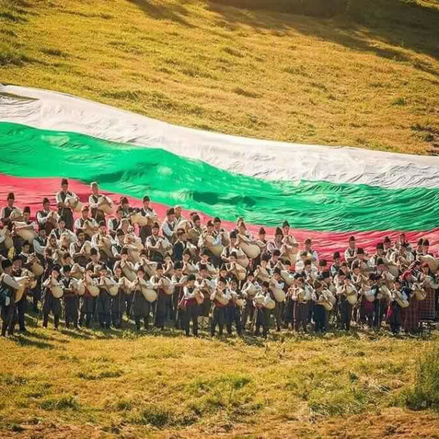 """This is normal festival in Bulgaria/Smolyan."" stock image"