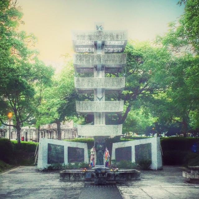 """""""Memorial in Hiroshimas peace memorial park"""" stock image"""