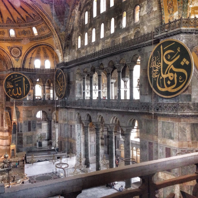 """""""View inside the Hagia Sophia from balcony on upper galery"""" stock image"""
