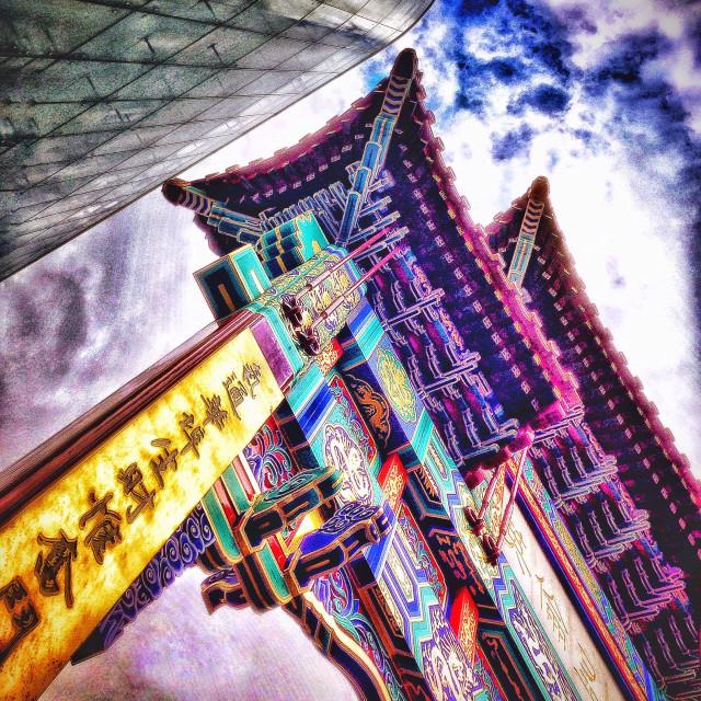 """Chinatown,London"" stock image"