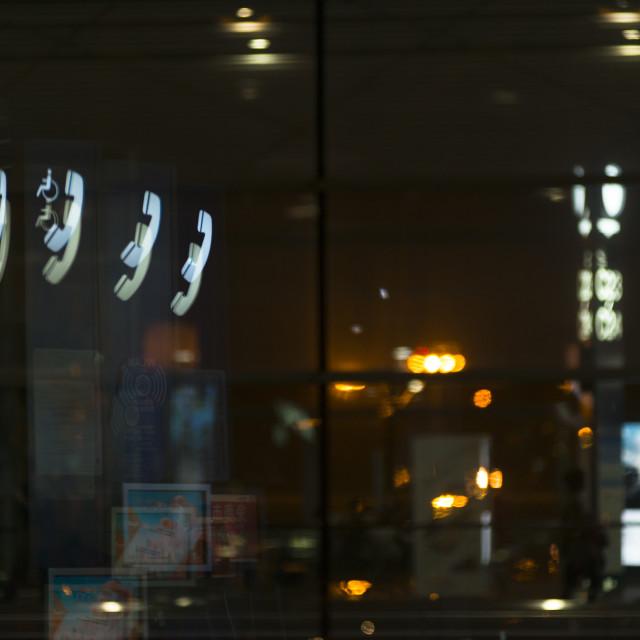 """Night views of Beijing Airport Terminal"" stock image"