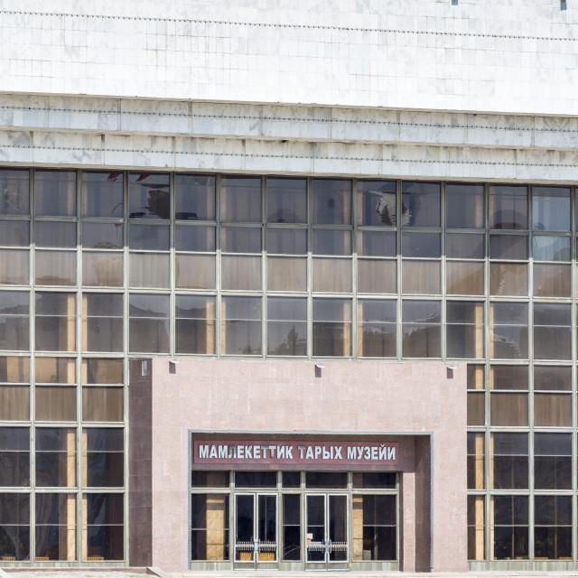 """BISHKEK, KYRGYZSTAN - SEPTEMBER 27, 2015: Ala-Too Square. Bishkek formerly..."" stock image"