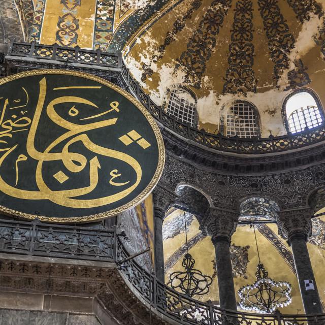"""The Hagia Sophia (also called Hagia Sofia or Ayasofya) interior architecture,..."" stock image"