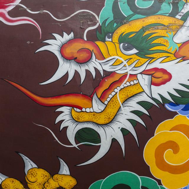 """""""Sungnyemun Dragon"""" stock image"""
