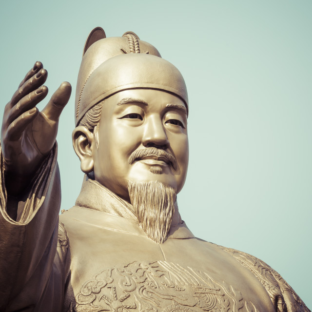 """Public Statue of King Sejong, The Great King of South Korea, in Gwanghwamun..."" stock image"
