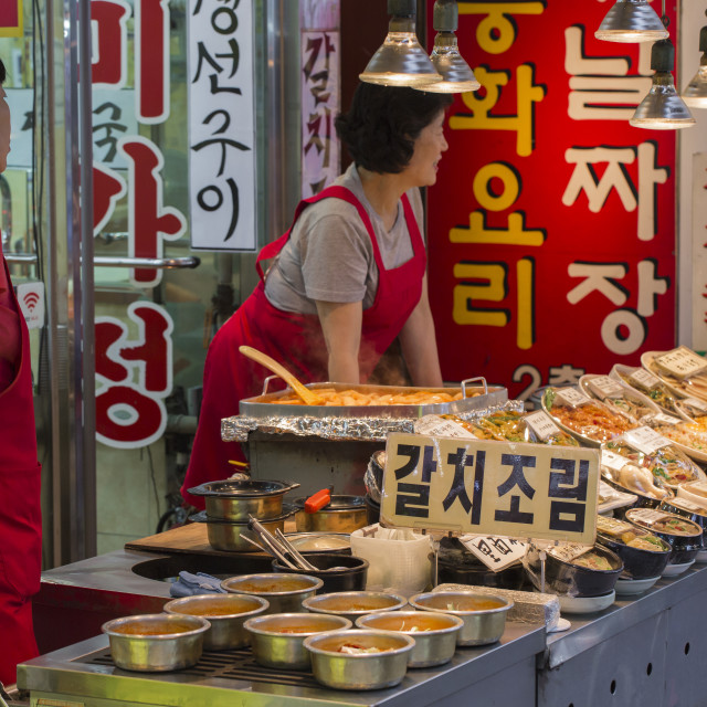"""SEOUL - OCTOBER 21, 2016: Traditional food market in Seoul, Korea."" stock image"