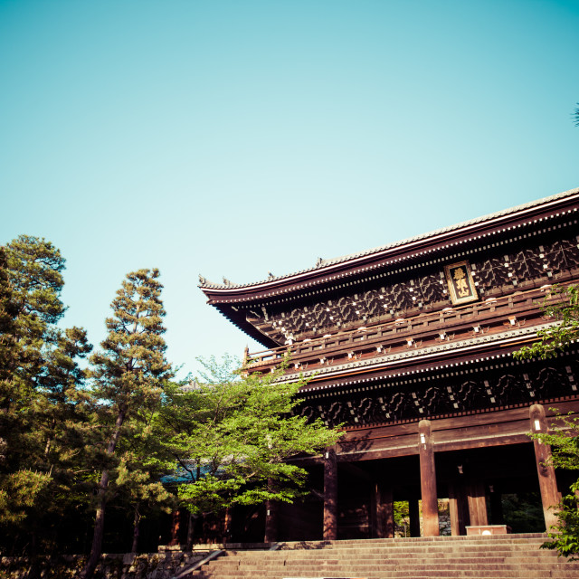 """""""The main gate of Chion-in Temple in Kyoto"""" stock image"""