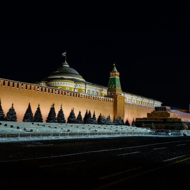 """Night view at Moscow Kremlin from the red square in winter"" stock image"