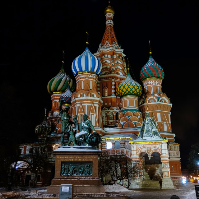 """""""MOSCOW, RUSSIA - January, 2017: Night winter view of St. Basil's Cathedral in Moscow, one of the most famous symbols of Moscow and Russia on 8 january 2017"""" stock image"""