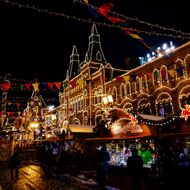 """""""MOSCOW, RUSSIA - January, 2017: Christmas fair on red square - a bright event in cultural life of Moscow on 8 january 2017"""" stock image"""