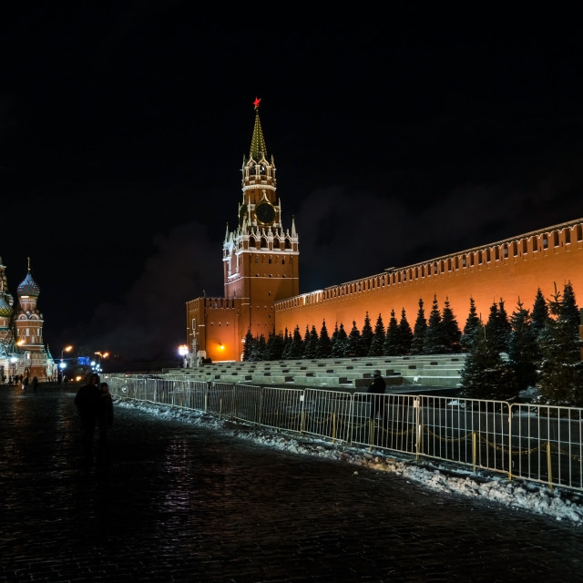 """""""Night view at Moscow Kremlin from the red square in winter"""" stock image"""