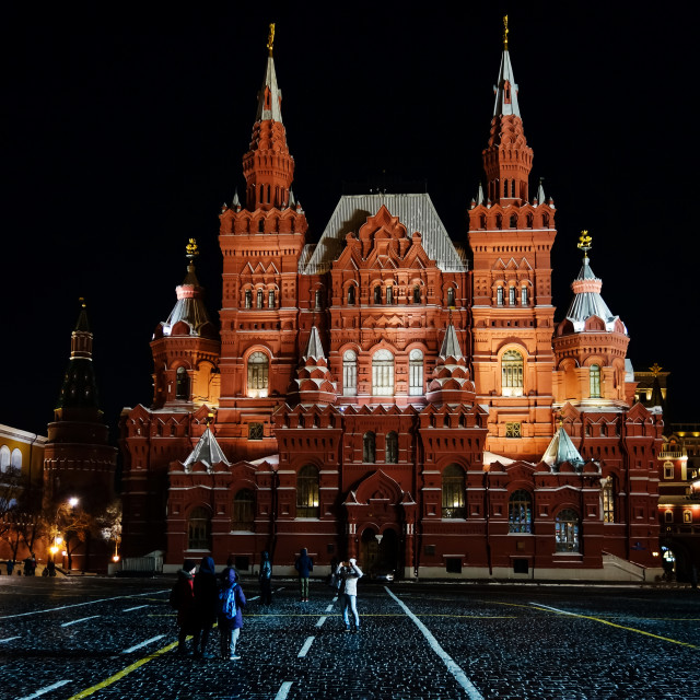 """""""MOSCOW, RUSSIA - January, 2017: Beautiful night view of the Historical Museum in Moscow - one of the most famous museums in the world on 8 january 2017"""" stock image"""