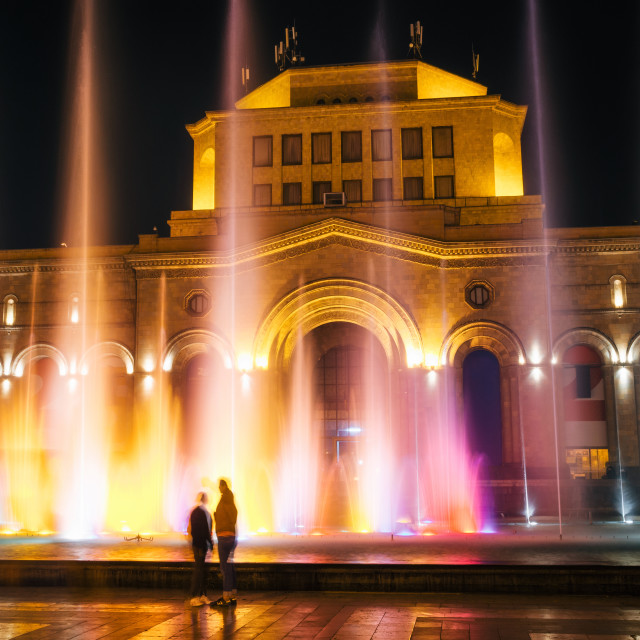 """Yerevan, Armenia. September 10, 2016: The building of the Histor"" stock image"