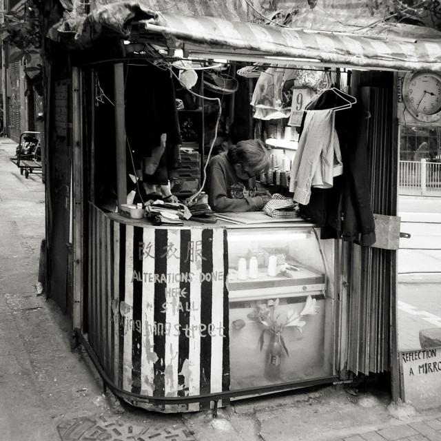 """Clothing Alterations Stall in Hong Kong"" stock image"