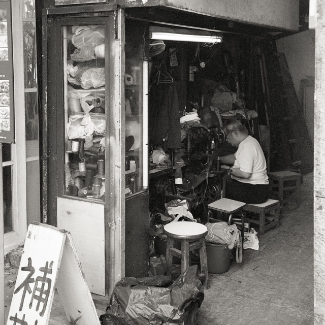 """Shoes Repair Stall in Hong Kong"" stock image"