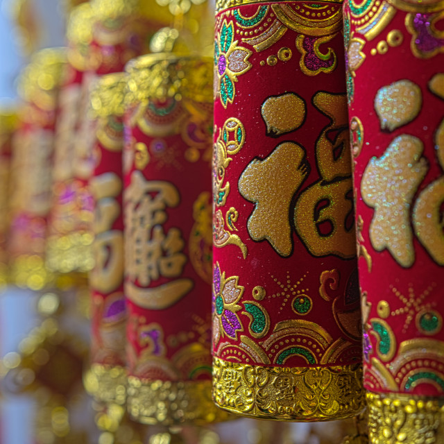 """Chinese Firecracker Decoration"" stock image"