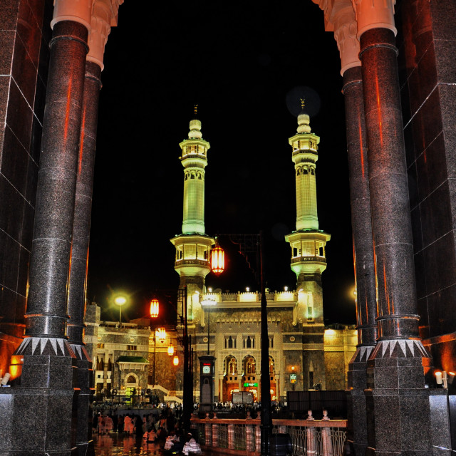 """Masjidil Haram"" stock image"