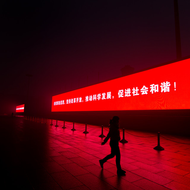 """Beijing at night (Tiananmen place)"" stock image"
