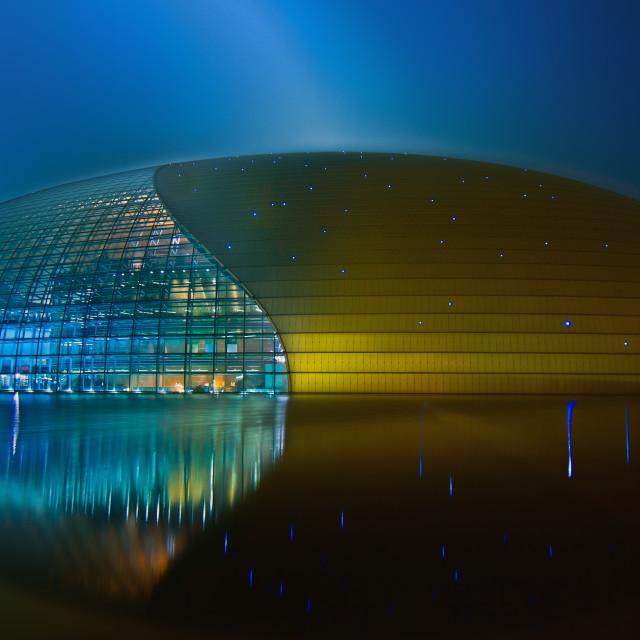"""""""National centre of performing arts in Beijing"""" stock image"""