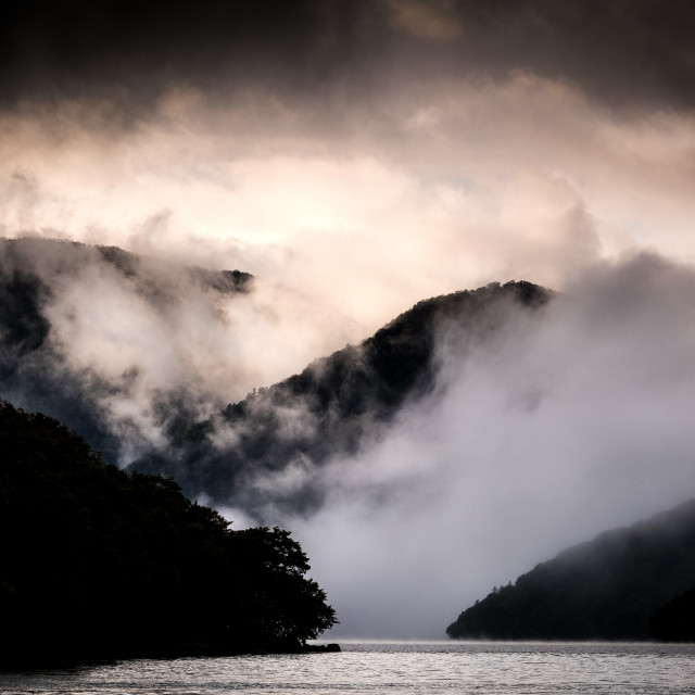 """Misty Mountains of Japan"" stock image"