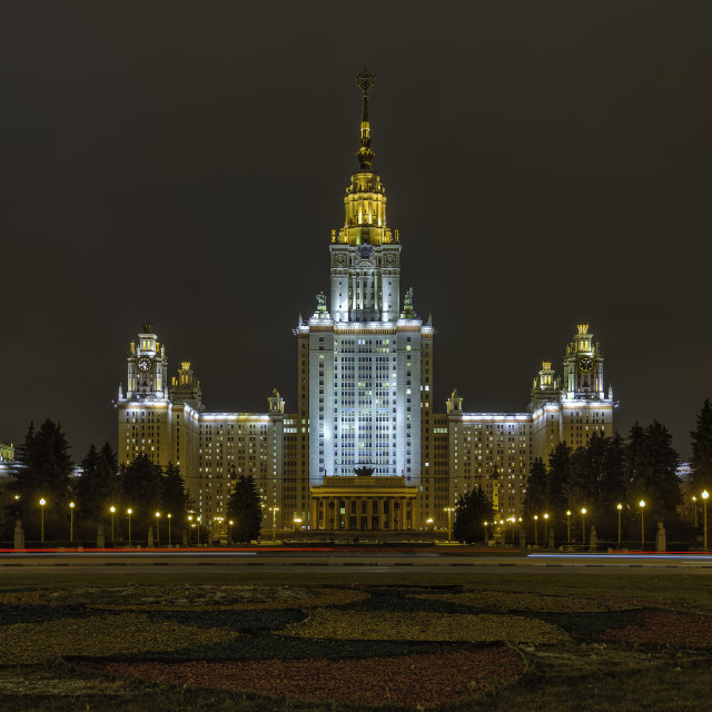 """Moscow State University"" stock image"