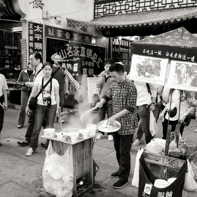 """""""Snack Food Stall in Hangzhou, China"""" stock image"""