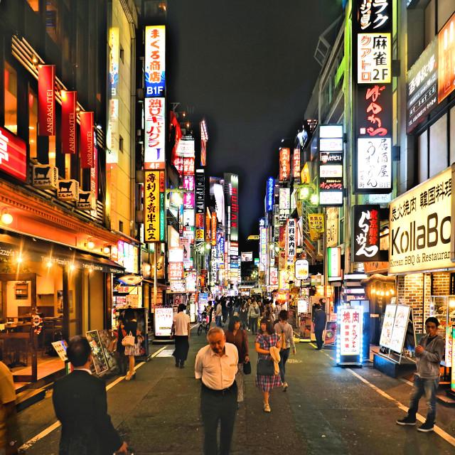 """Toyko street at night"" stock image"