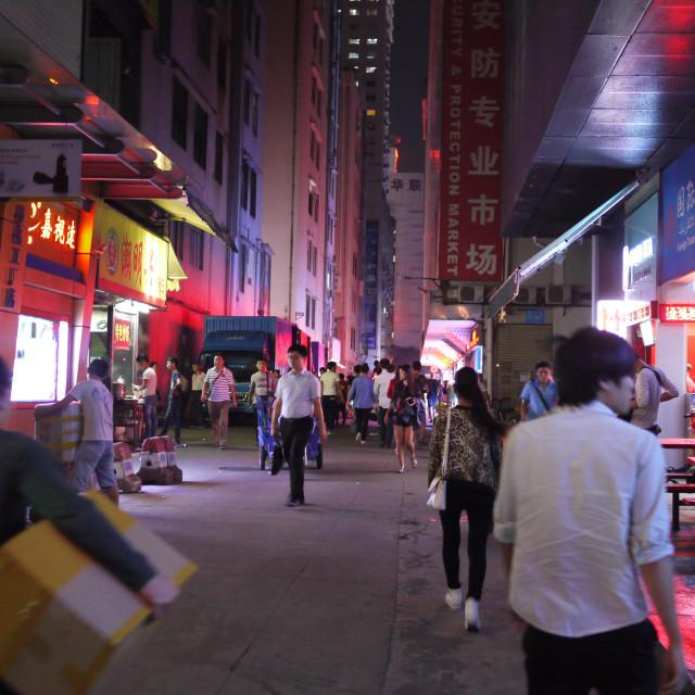 """Shenzhen at night"" stock image"