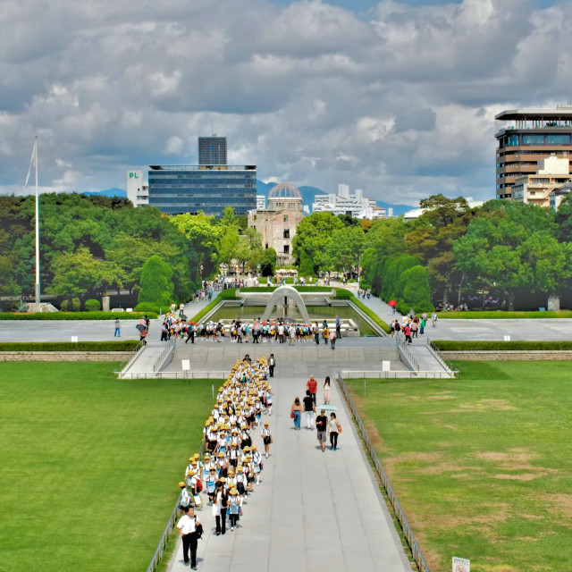 """Trip to the Peace Park Hiroshima"" stock image"