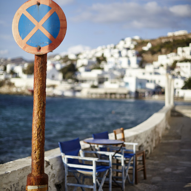 """Mykonos rusty post"" stock image"