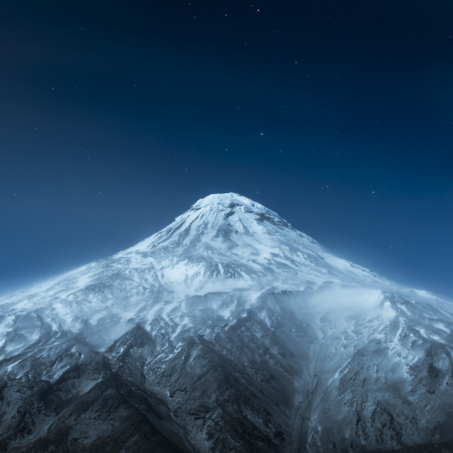 """Volcán Lanin on the border between Chile and Argentina"" stock image"