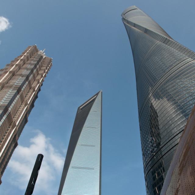 """Shanghai towers"" stock image"