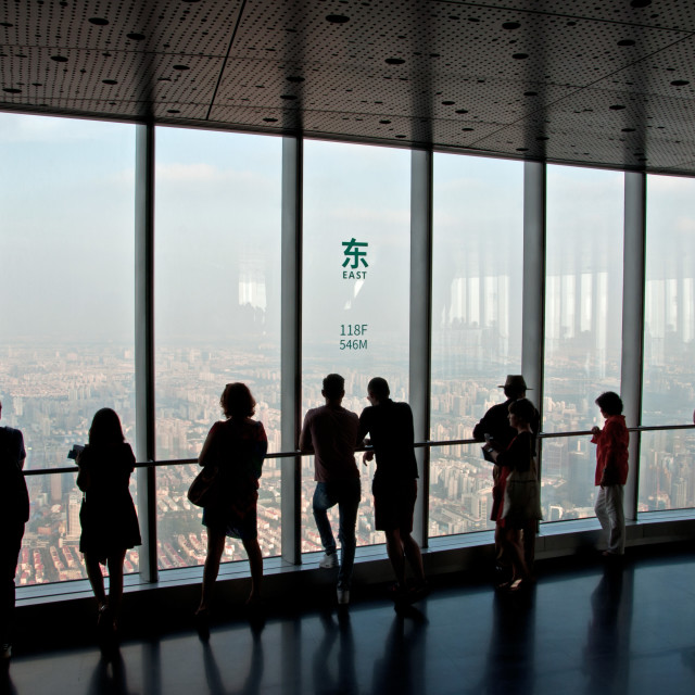 """View from Shanghai Tower"" stock image"