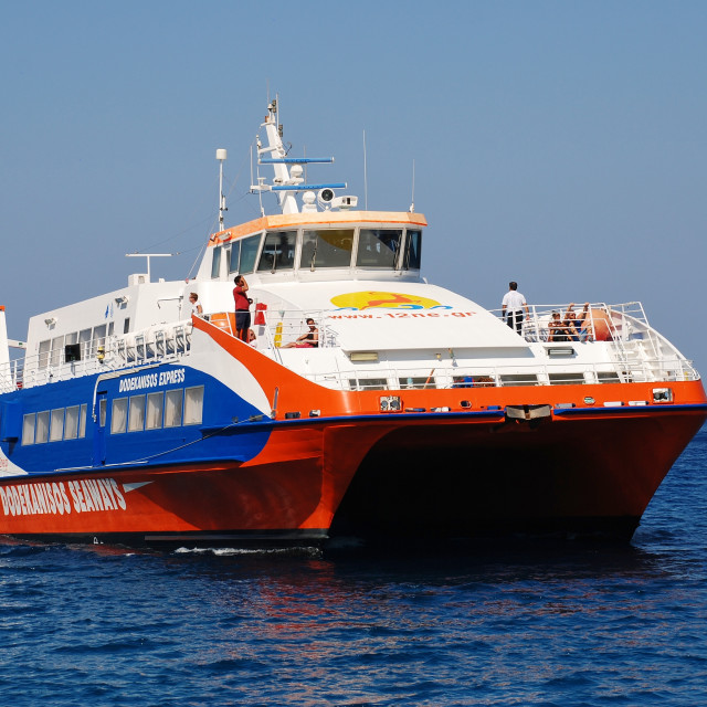 """Catamaran ferry boat, Tilos"" stock image"